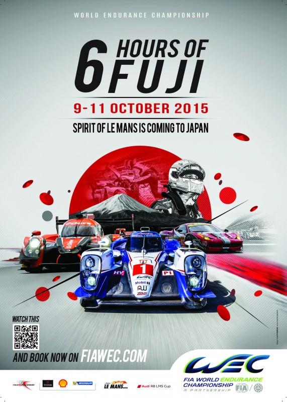 Fuji-A4 DEF_7955ee